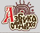 Туристическая компания Азбука отдыха