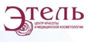 Медицинский центр Этель