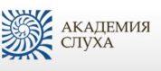 Медицинский центр «Академия Слуха»