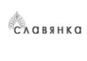 """Туристическое агентство """"Славянка"""""""