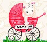 Детский магазин mama69