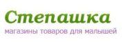 Детский магазин Степашка