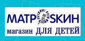Детский магазин Матроsкин