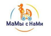 Детский магазин МаМы с НаМи