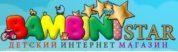 Детский магазин Bambini Star