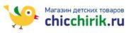 Детский магазин Сhicchirik.ru