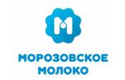 """Производитель молочной продукции """"Морозовское"""""""